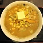 万八ラーメン - 料理写真:味噌コーンバター¥880円