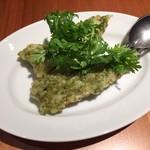 ひまわり食堂 - 料理写真:いわし