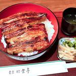 東京竹葉亭 - 鰻丼 桜
