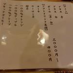 天ぷら料理 さくら -