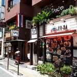 和食Dining うお座 - お店の外観