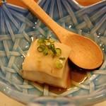 天ぷら料理 さくら - お通し・ごま豆腐