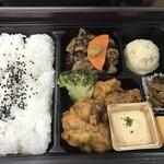 塚田農場 オベントウ&デリ - 料理写真: