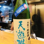 肉と魚 あおき - 日本酒