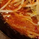 ロクゴーガッツ - スープ