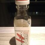 タイムズ スパ・レスタ - 沖縄の香辛料 量が少なかったのか全然辛くなかった。