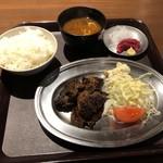 くじらや 守破理 - 鯨とろ生姜焼き定食780円税込
