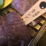 朧月 - 飛騨牛ランプ肉