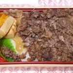オコメカフェ 森のたんぼ - 米沢牛がたっぷりで美味しい!