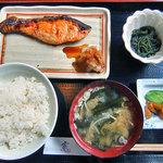 竃 - キングサーモン味噌づけ焼定食