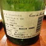 ワインと料理 Soleil  -