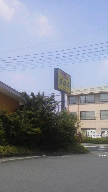 洋麺亭 伊勢崎店