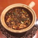 Chuunarabochouyou - 最強麻婆豆腐