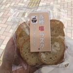 ほのか工房 - 料理写真:赤穂塩ラスク キャラメルシナモン味 200円(税込)