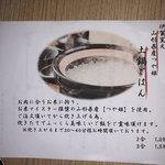 90974106 - 土鍋
