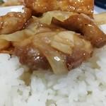 味の横綱 - on the rice!