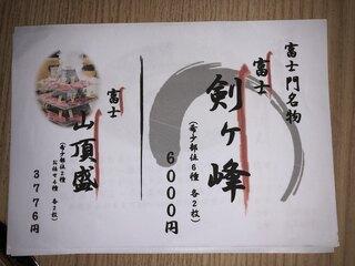渋谷 焼肉 富士門 - インスタ映え タワー2種