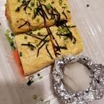 マルイチ商店 - めんたい卵焼き(テイクアウト) 700円