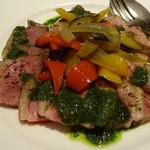 レ・フルシェット - 子羊モモ肉のロースト 夏野菜の煮込み添え バジル風味
