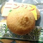 90978322 - ニンジンのクッキー