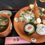 野瀬 - レディース定食