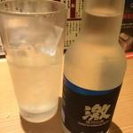 伊佐木商店 - 激レモンサワー