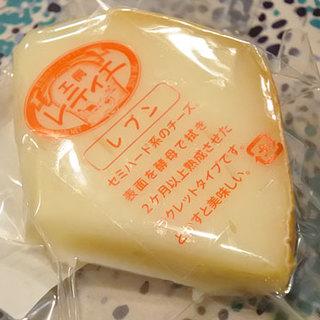 工房 レティエ - 料理写真:セミハード系チーズ レブン480円