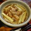 gansokamonambanhonke - 料理写真:元祖鴨南ばん(合鴨)950円