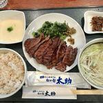 Morinomiyakotasuke - 牛たん焼塩味セット1.5人前 とろろ付