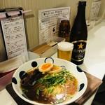 キッチン びせり - 料理写真: