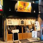 90987488 - 浜松町&大門駅から至近!