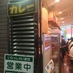 Karehausukirari - 入り口