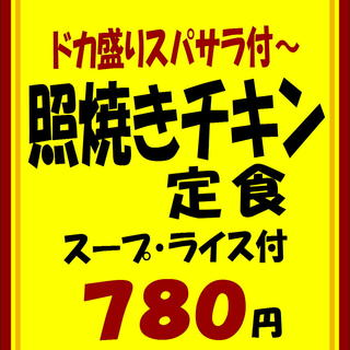8/16からのおすすめ18番