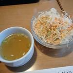れんがya - スープ & サラダ