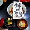 魚登久 - 料理写真:うな丼(特上サンド)