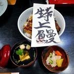 90991422 - うな丼(特上サンド)