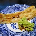 魚登久 - 白焼(ワサビ醤油で)