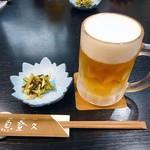魚登久 - 生ビール & お通し