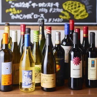 ソムリエ田尻がセレクトした自然派ワインをお楽しみください★
