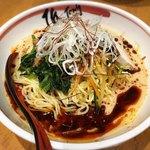 90995301 - 麻辣担担冷麺(中盛)
