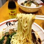 90995304 - 麺リフト