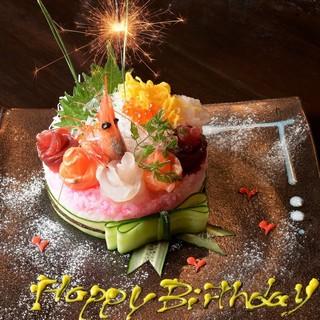 特別な日&大切な方に…寿司ケーキを☆