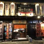 三日仕込み五回炙りのかわ串と190円ハイボール 酉や喜兵衛 -