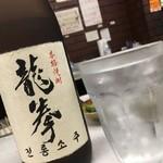 串ホルモン 串源 - 韓国本格焼酎 龍拳