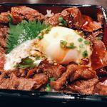 bi-fuapputoukyouchako-ruguriruandoba- - ステーキ重