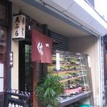 一休 - 銀閣寺の参道入り口。わかりやすい。