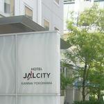 910061 - リーズナブルでモダンなホテル&レストランです。