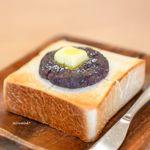パン屋むつか堂カフェ - 塩あんバタートースト