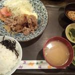 お酒麗 - 豚の生姜焼