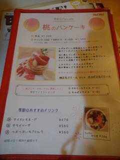 パンケーキママカフェ VoiVoi - メニュー
